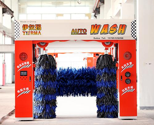 洗车机厂家