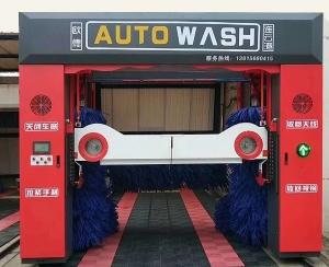龙门五刷带风干洗车机